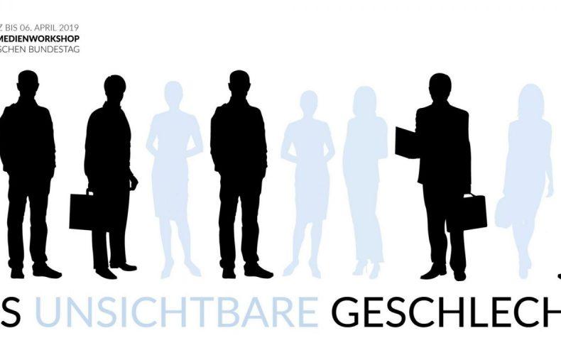 Jugendmedienworkshop im Deutschen Bundestag ein. Ein Workshop für junge Medienmacher, Politik- und Journalismus-Interessierte